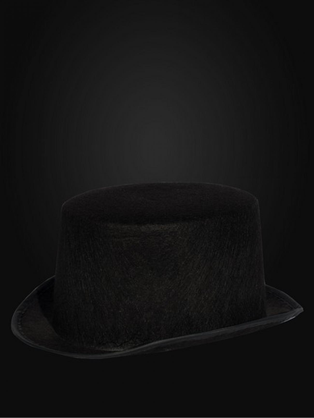 Черные шляпы