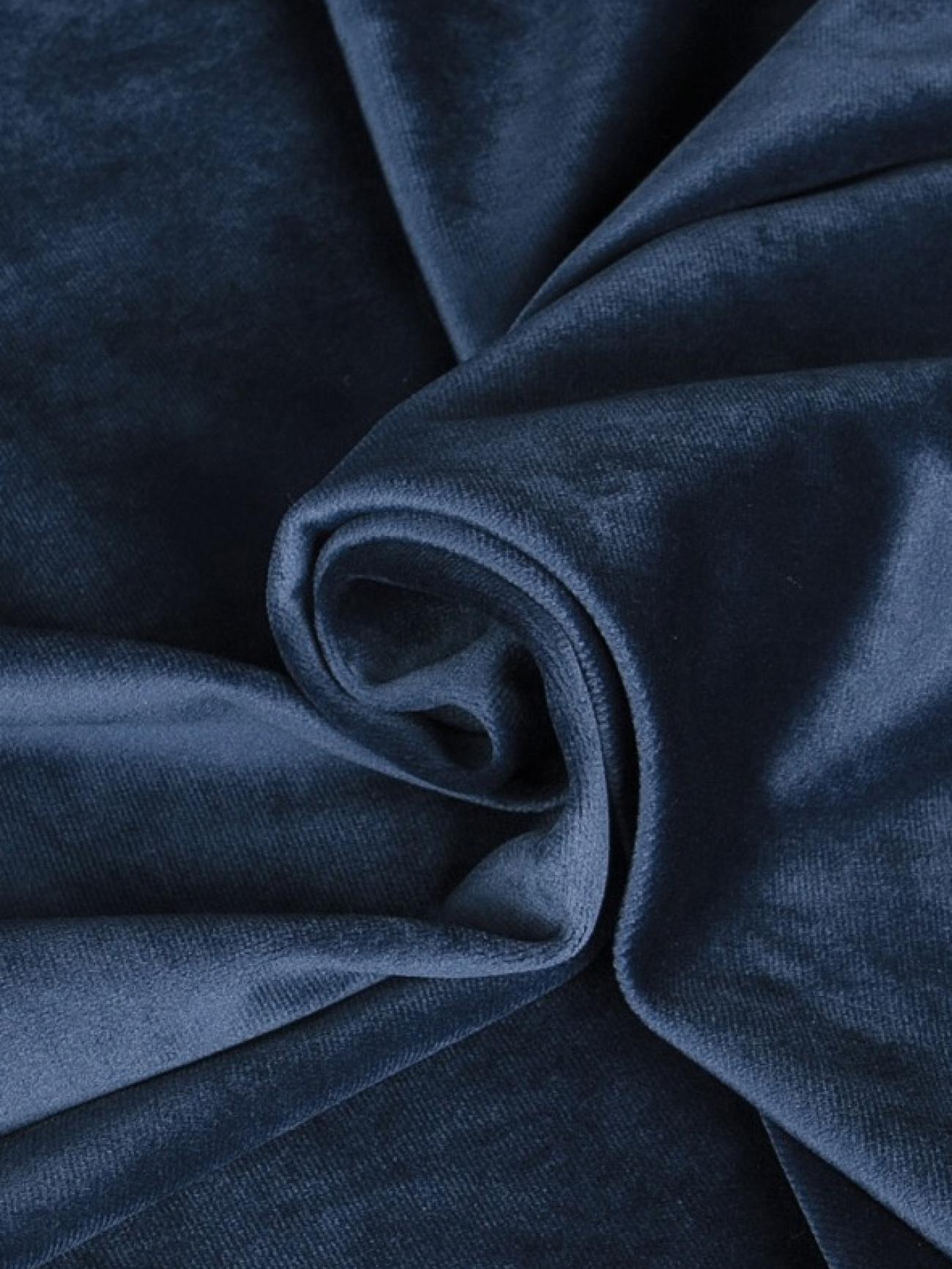 Скатерть президиумная синий бархат